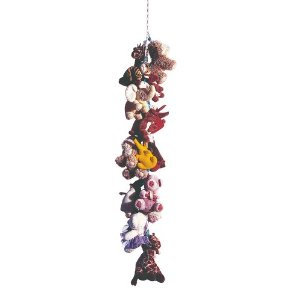 Hanging Toy Chain